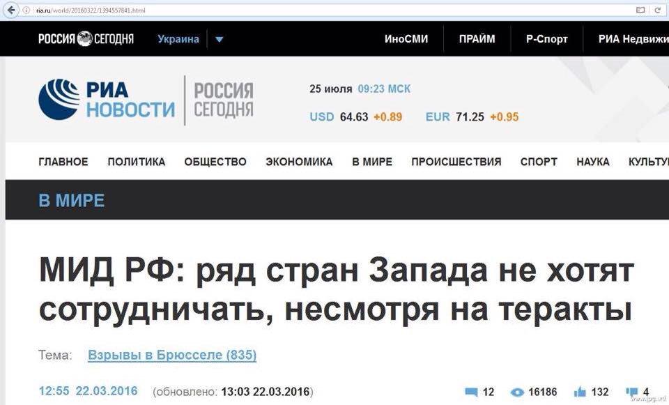 """""""Старые конфликты они не такие уж """"замороженные"""", - Штайнмайер высказался за предоставление Приднестровью особого статуса при соблюдении суверенитета Молдовы - Цензор.НЕТ 7535"""