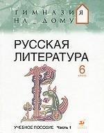 Kurze Erzählung vom Antichrist, 8. Auflage (Quellen und Studien zur russischen Geistesgeschichte