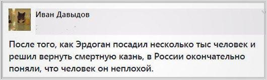 Для Москвы крымские татары - проблема, требующая разрешения тем или иным способом, - адвокат Фейгин - Цензор.НЕТ 4469