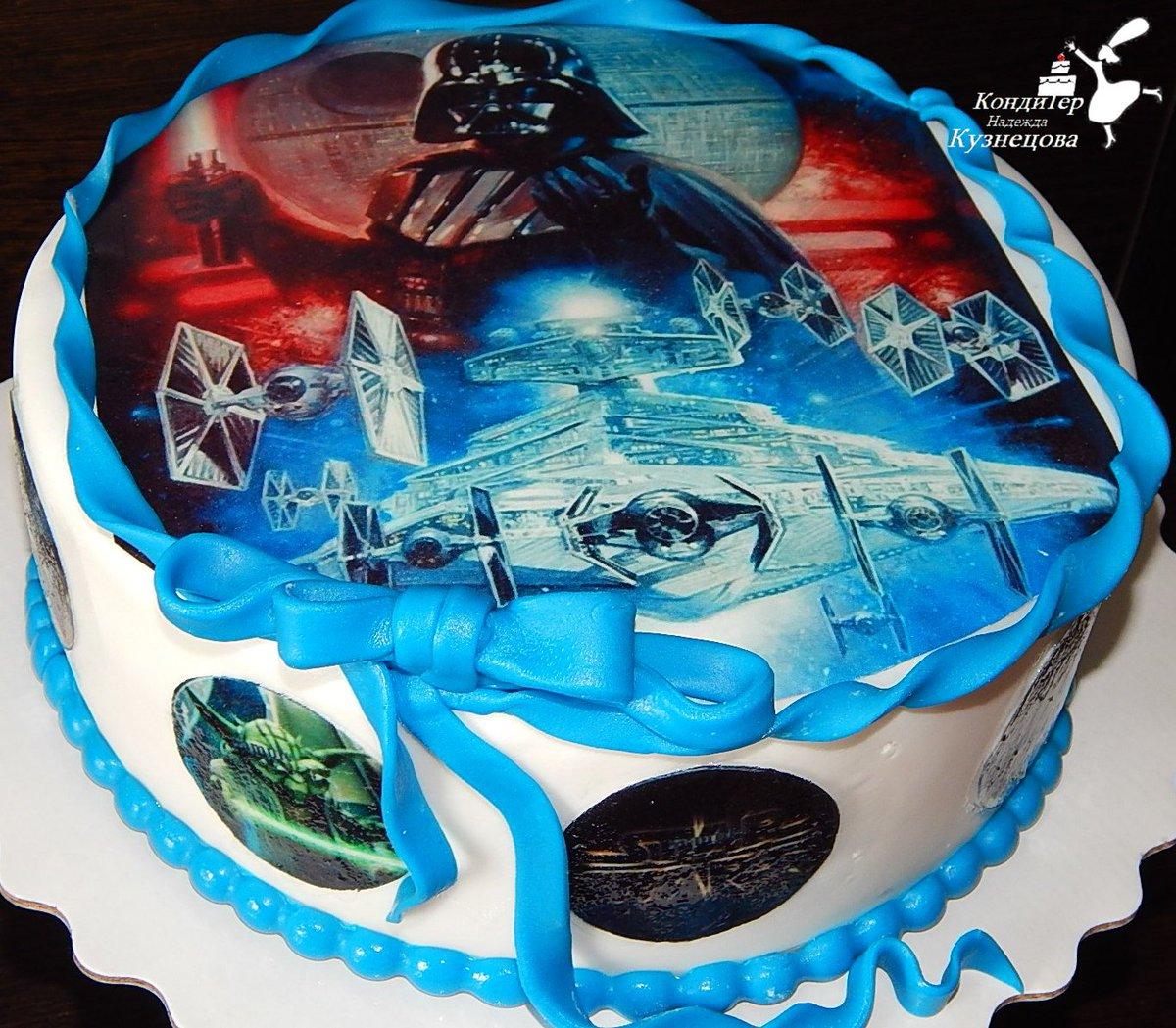 смешно картинки на торт для мужчины вафельные на день рождения обладателем собственных