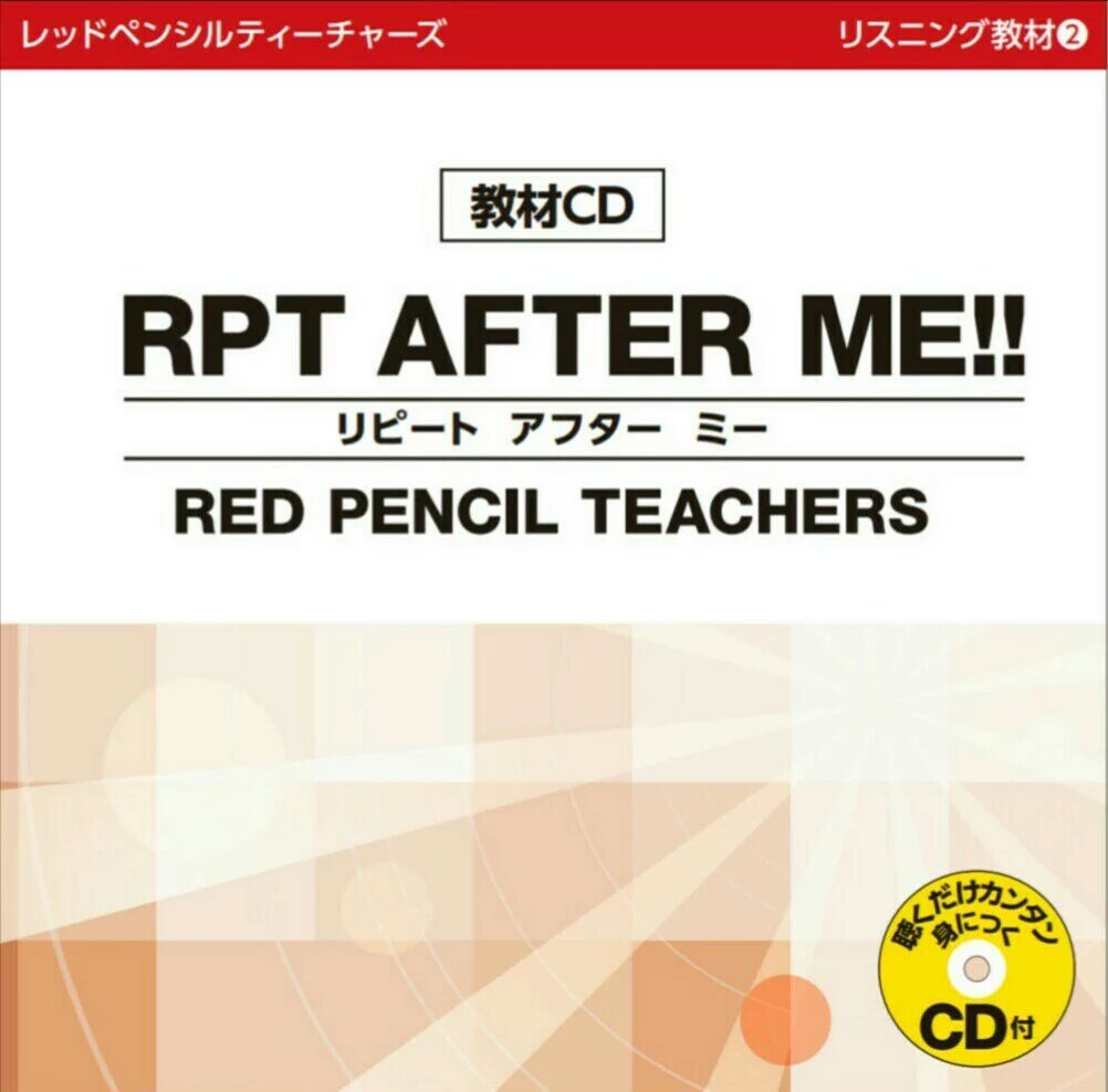 RED PENCIL TEACHERS on Twitter...
