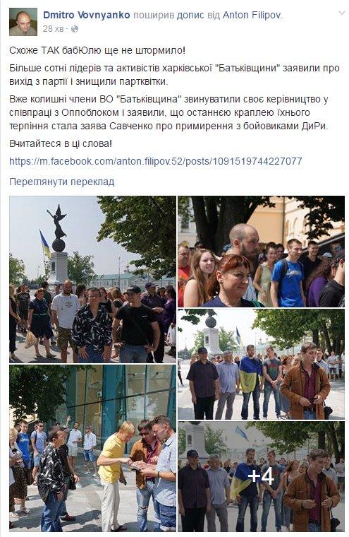 """Люди, которые в прошлом созыве Рады выступали против """"кнопкодавства"""", сейчас фактически его покрывают, - Игорь Луценко - Цензор.НЕТ 6828"""