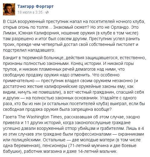 Украина поднялась на 25 позиций в мировом рейтинге развития электронного правительства, - Гройсман - Цензор.НЕТ 7878