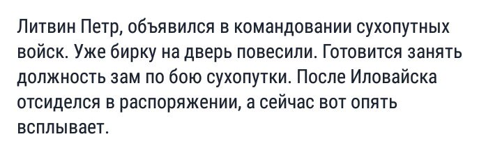 """""""На каждом блокпосту была остановочка развлекательная: """"Мы везем украинского полковника. Кто хочет -  может побить его"""". Интервью с освобожденным из плена разведчиком Безъязыковым - Цензор.НЕТ 6060"""