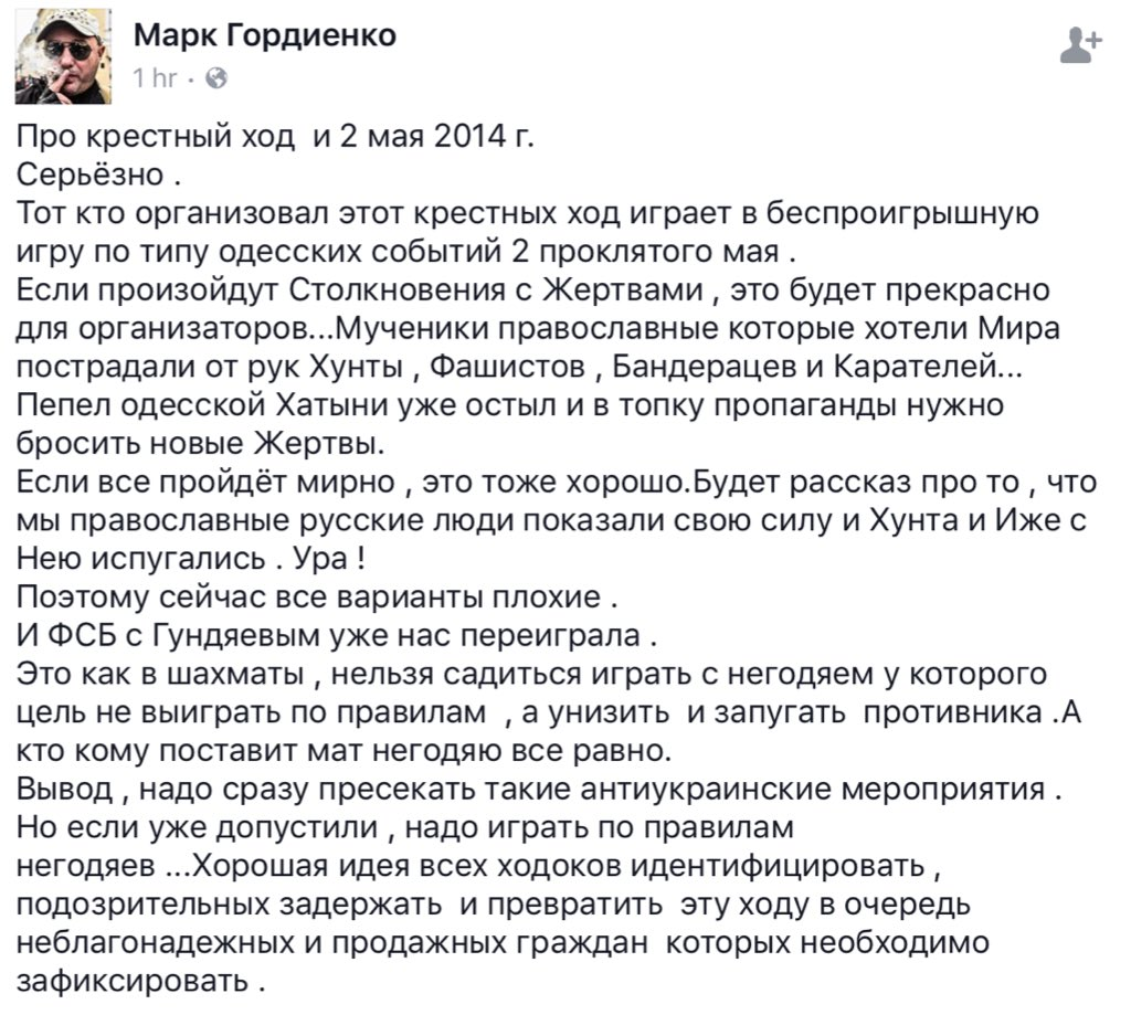 Участники крестного хода с Бориспольской трассы на автобусах направились на ночлег в один из монастырей Киева, - МВД - Цензор.НЕТ 6178