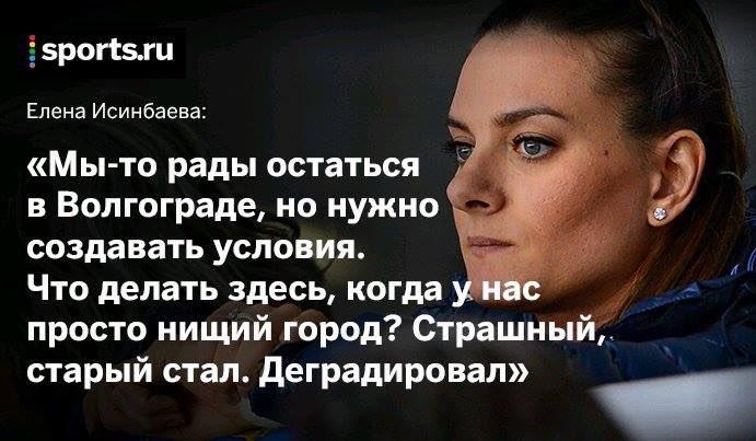 От участия в Олимпийских играх отстранили уже свыше ста спортсменов из России - Цензор.НЕТ 2099