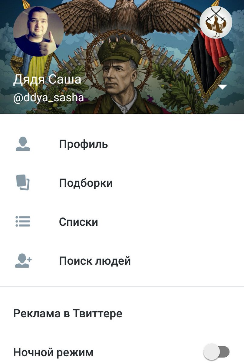 Тема для android windows 8