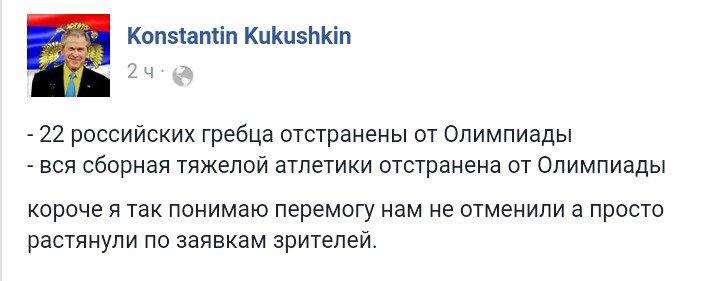 Заседание Трехсторонней контактной группы началось в Минске - Цензор.НЕТ 7421