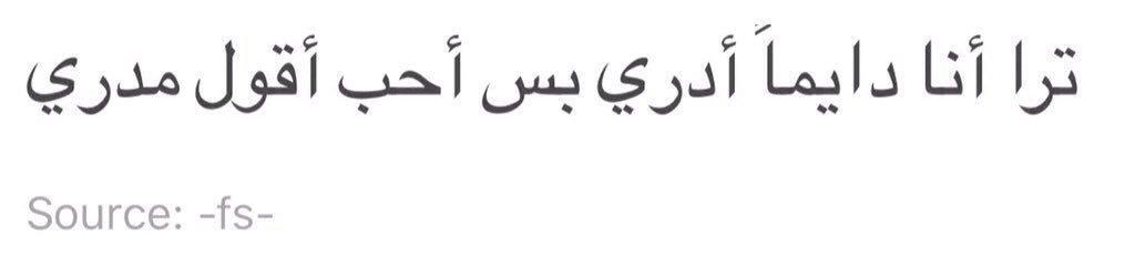 اي والله https://t.co/aVambEOFs6