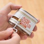 謎肉好き集まれwカップヌードルの謎肉が正体不明の缶詰化!?