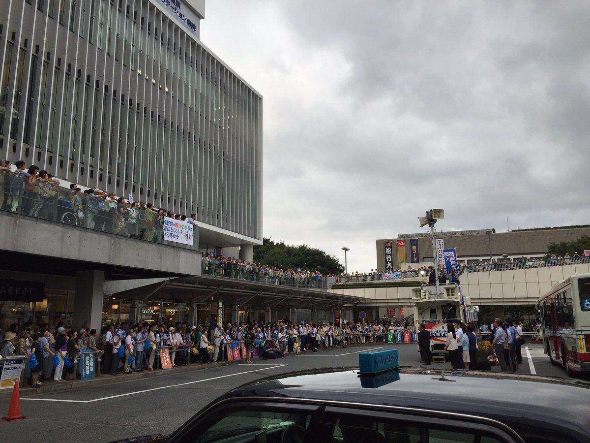地元の練馬に戻ってきたら上野千鶴子氏が鳥越俊太郎氏の応援演説をしてた! そうだった、週末は都知事ガチャだった\(^o^)/ https://t.co/XJVOyHyrzh