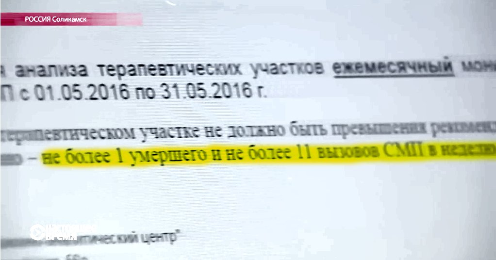 """Фигурант """"газового дела Онищенко"""" Постный симулирует болезнь, - НАБУ опубликовала данные экспертизы - Цензор.НЕТ 71"""
