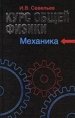 ebook Регулировка