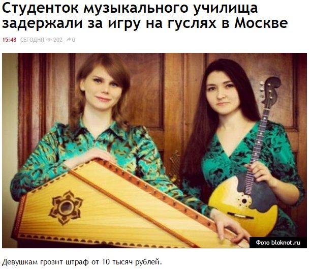 Московский суд продлил домашний арест директору Библиотеки украинской литературы Шариной - Цензор.НЕТ 9508