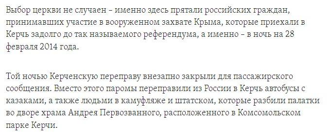 На одном из блокпостов Донецкой области задержан священнослужитель с боеприпасами, - Аброськин - Цензор.НЕТ 1477