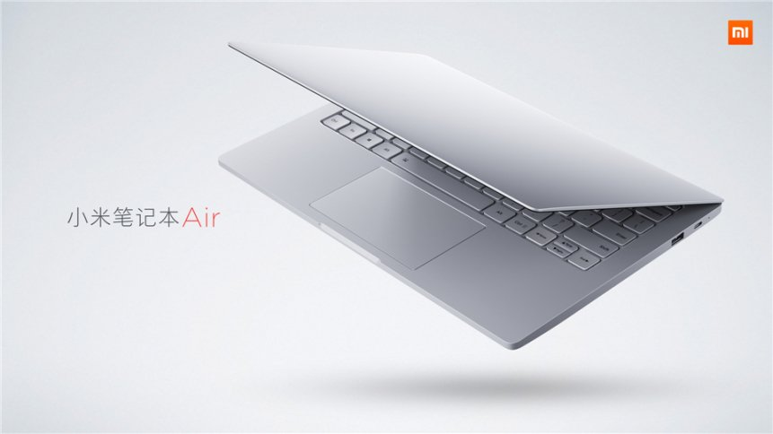 Xiaomi enters laptop market with Mi Notebook Air - Ezy4Gadgets