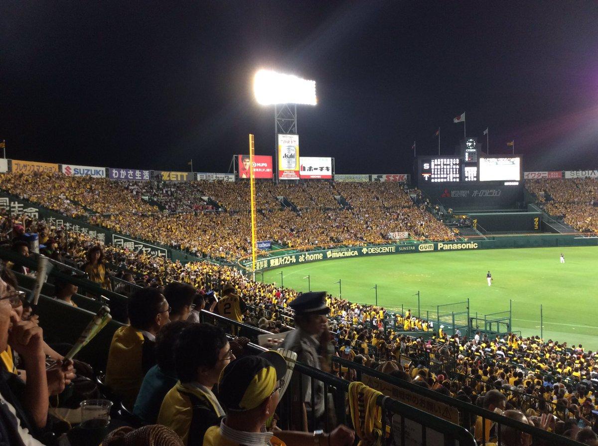 今日の阪神タイガースは今年の不調が嘘のように打線爆発!甲子園球場を埋め尽くす9割の阪神ファンは笑いが止まらない勢い。薮下柊さんの始球式がストライクになった辺りから流れが来たのか? やっぱり薮下さんは勝利の女神ですね! #NMB48 https://t.co/8vDVb5b8o9