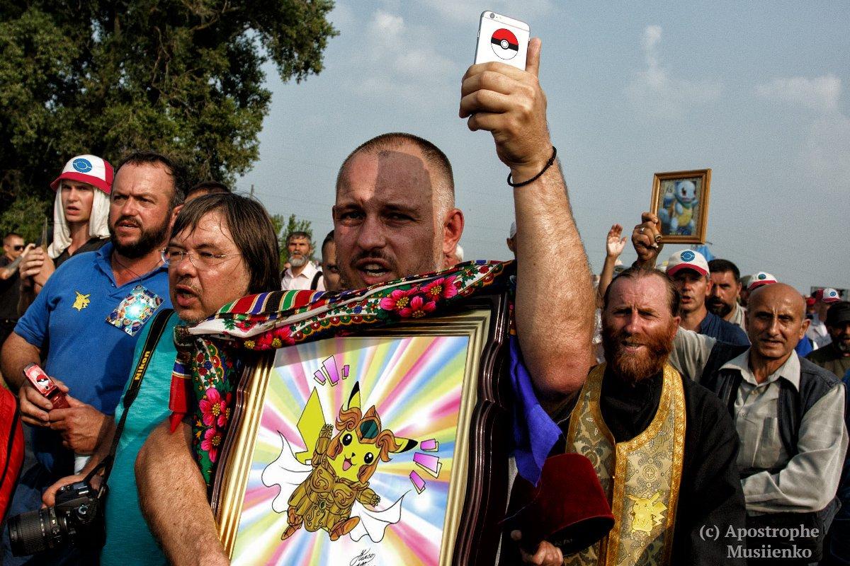 УПЦ МП насчитала 80 тыс. участников крестного хода в Киеве - Цензор.НЕТ 8237