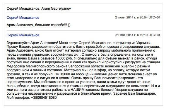 Лутковская сомневается в необходимости возобновления военных судов - Цензор.НЕТ 1142