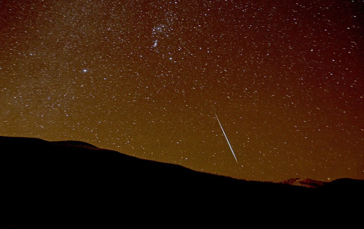 Trio Of Summer Meteor Showers Underway