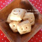 吹いたら負け!かわいい顔のクッキー(上)を作ろうとした結果、悲惨な顔(下)が出来上がった!