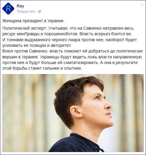 """Террористы """"ДНР"""" подтвердили информацию о нахождении у них 42 украинских заложников - Цензор.НЕТ 8616"""