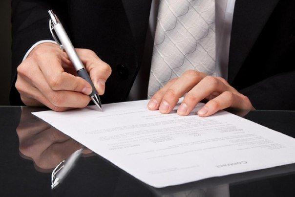 Договор подряда на выполнение работ образец