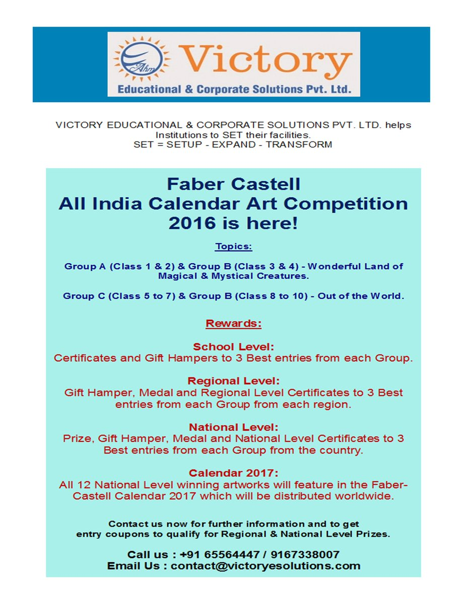 Faber Castell Calendar Art Competition : Victory e solutions victoryesolutio twitter