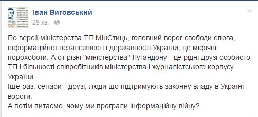 Бывший военный подорвал себя гранатой в Чернигове - Цензор.НЕТ 8958