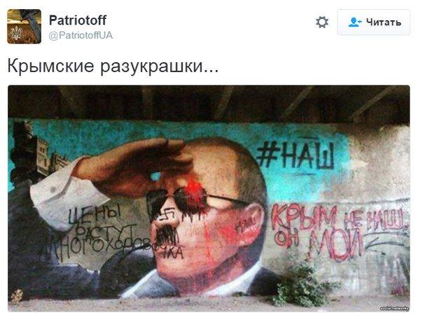 Вопрос кандидатуры нового посла РФ не стоит в повестке дня из-за продолжающейся российской агрессии, - Климкин - Цензор.НЕТ 4517