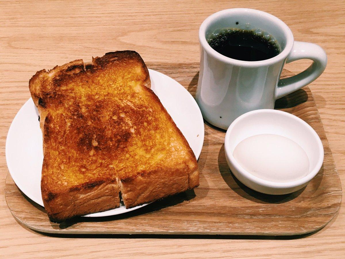 インスタグラみのっょぃ写真撮った #モーニング #志津屋 #トーストおいしい #タグでインスタグラみを増す #420円