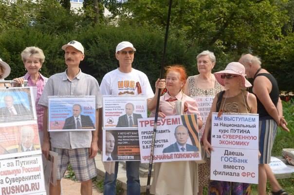 Новый посол РФ в Украине будет назначен в ближайшее время, - Песков - Цензор.НЕТ 6250