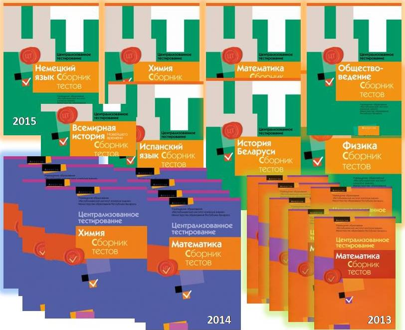 егэ 4 класс с ответами 2015