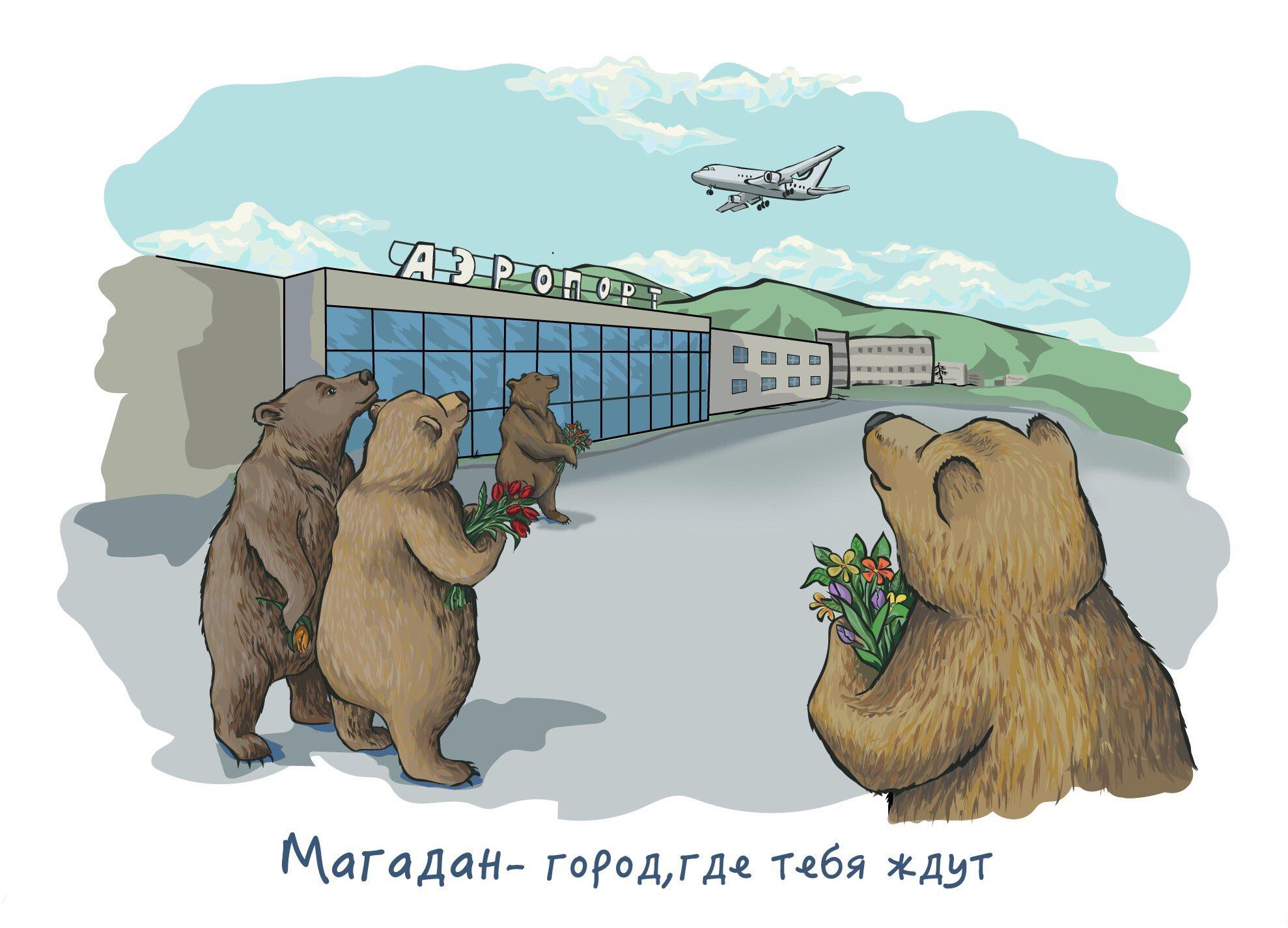 Приколы про медведей в картинках
