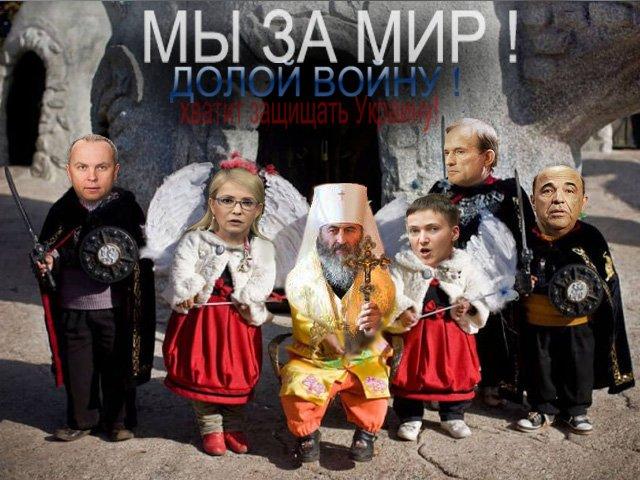 Путин надеется подчинить Украину через РПЦ и снова загнать нас в рабство, - Филарет - Цензор.НЕТ 9313