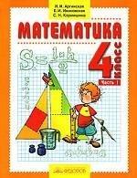 4 класс математика игра презентация