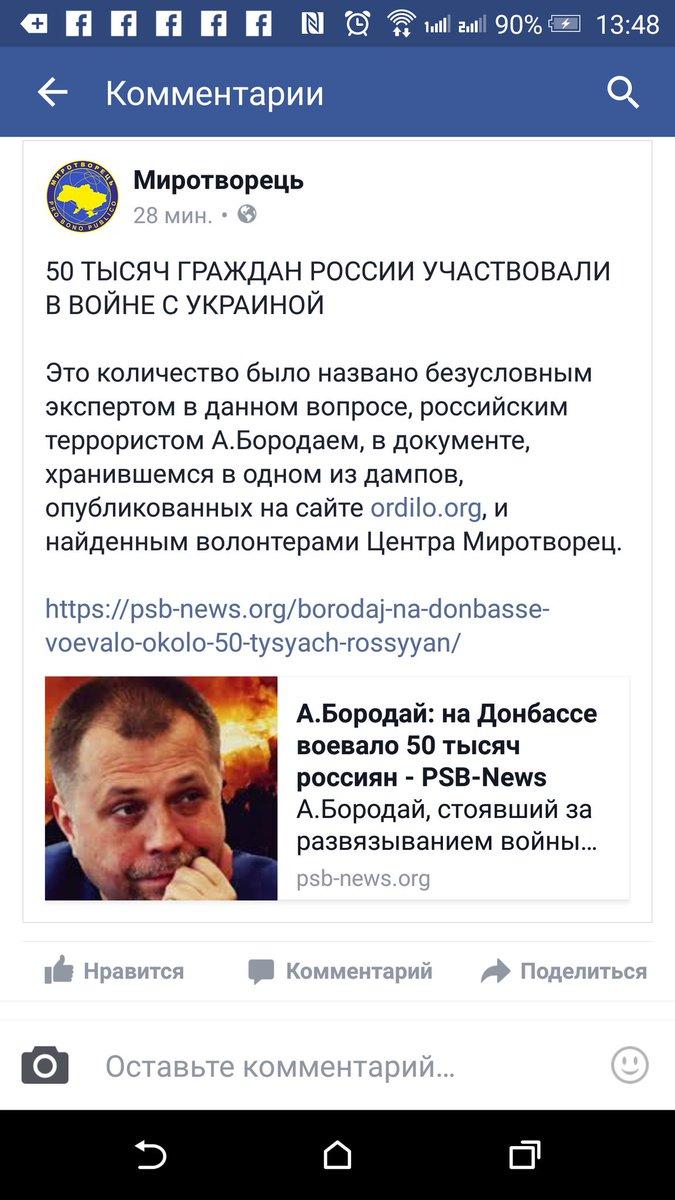 Новый посол РФ в Украине будет назначен в ближайшее время, - Песков - Цензор.НЕТ 4292