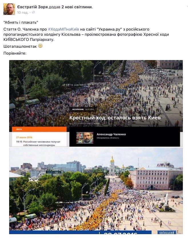 Новый посол РФ в Украине будет назначен в ближайшее время, - Песков - Цензор.НЕТ 3753
