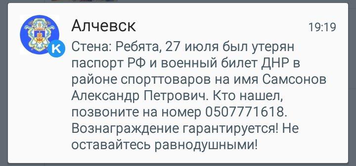 """Три человека погибли, двое ранено в результате взрыва на испытательной станции """"Укроборонпрома"""" - Цензор.НЕТ 3547"""