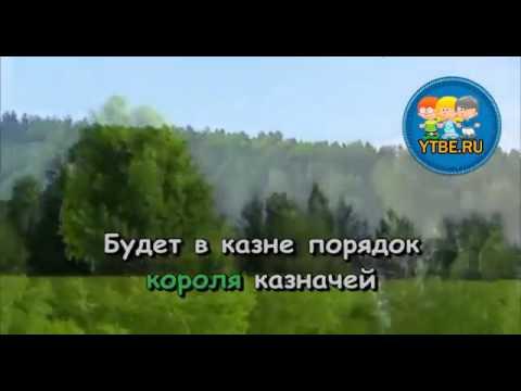 песни из кинофильма 2012
