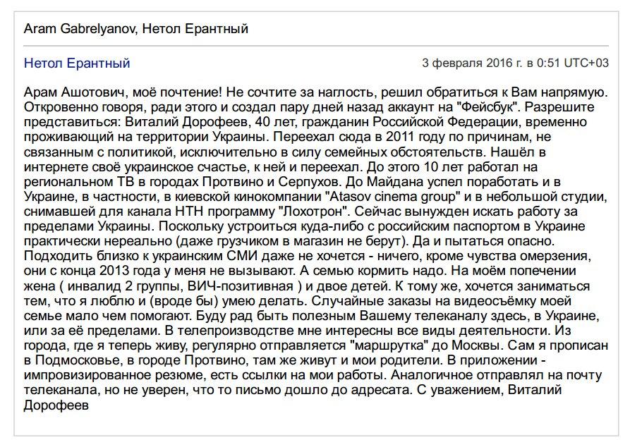 Порошенко назначил Гриневич главой Комитета по Государственной премии Украины в области образования - Цензор.НЕТ 2804