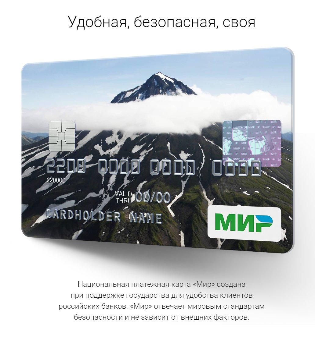оплатить мтс с помощью банковской карты