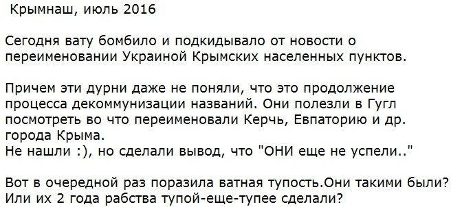 Решение Путина по новому статусу Крыма говорит о трудном положении в России, - Хербст - Цензор.НЕТ 7351