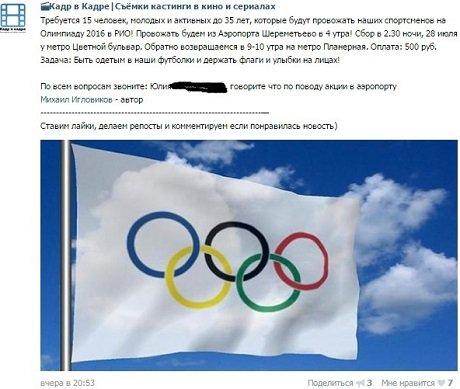 Порошенко назначил Гриневич главой Комитета по Государственной премии Украины в области образования - Цензор.НЕТ 6427