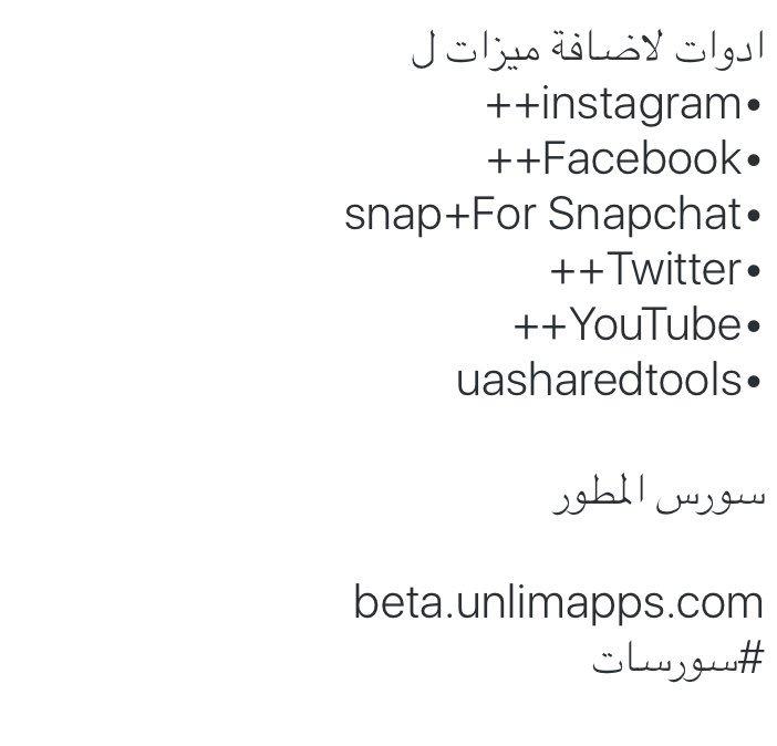 سورسات hashtag on Twitter