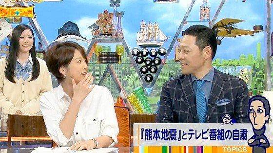 #ワイドナショー 松本:(震災時は)ダウンタウンはないですね。 武田鉄矢:笑点とかいいでしょうね。 秋元アナ:その線引きはどのように… 東野:わかりません? 松本:そこまで俺に言わす? https://t.co/mLUTVGAFIn https://t.co/KN5zrHKqoS