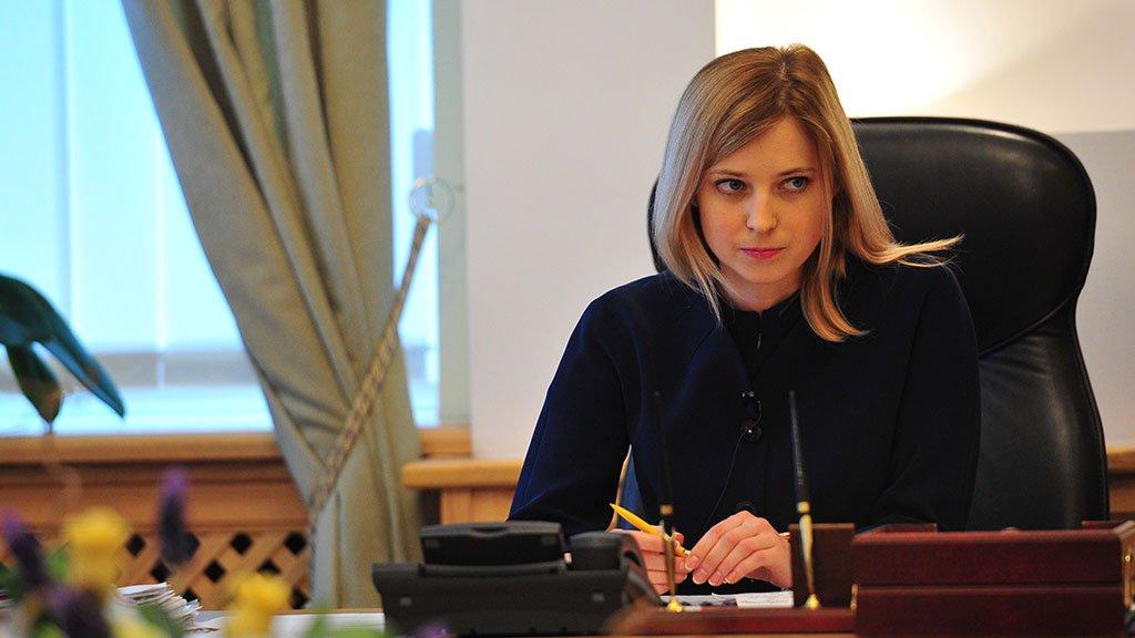 Наталья Поклонская рассказала о своих доходах