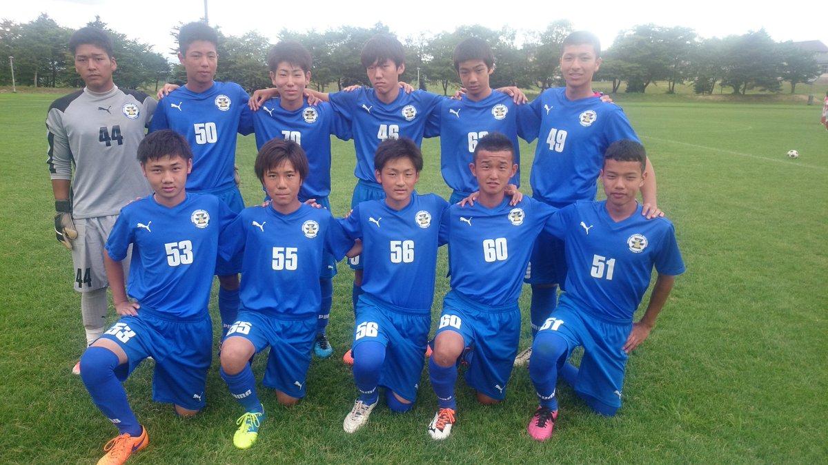 総和工業高校サッカー部 on Twit...