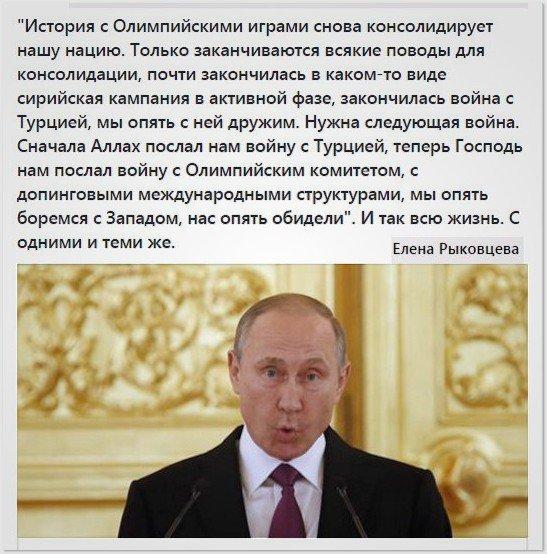 Подтвержденных данных о ввозе ядерных боеприпасов в оккупированный РФ Крым нет, но алгоритм таких поставок отрабатывался, - Скибицкий - Цензор.НЕТ 5813