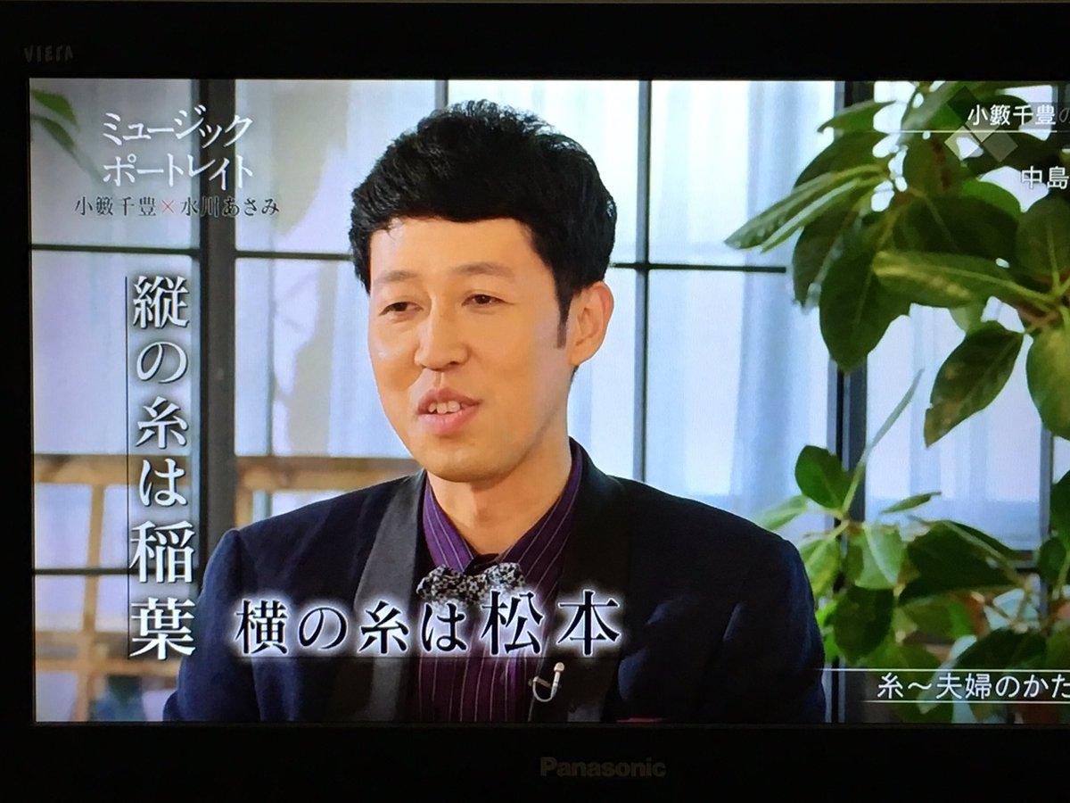 『ミュージックポートレイト「財津和夫×博多華丸 …